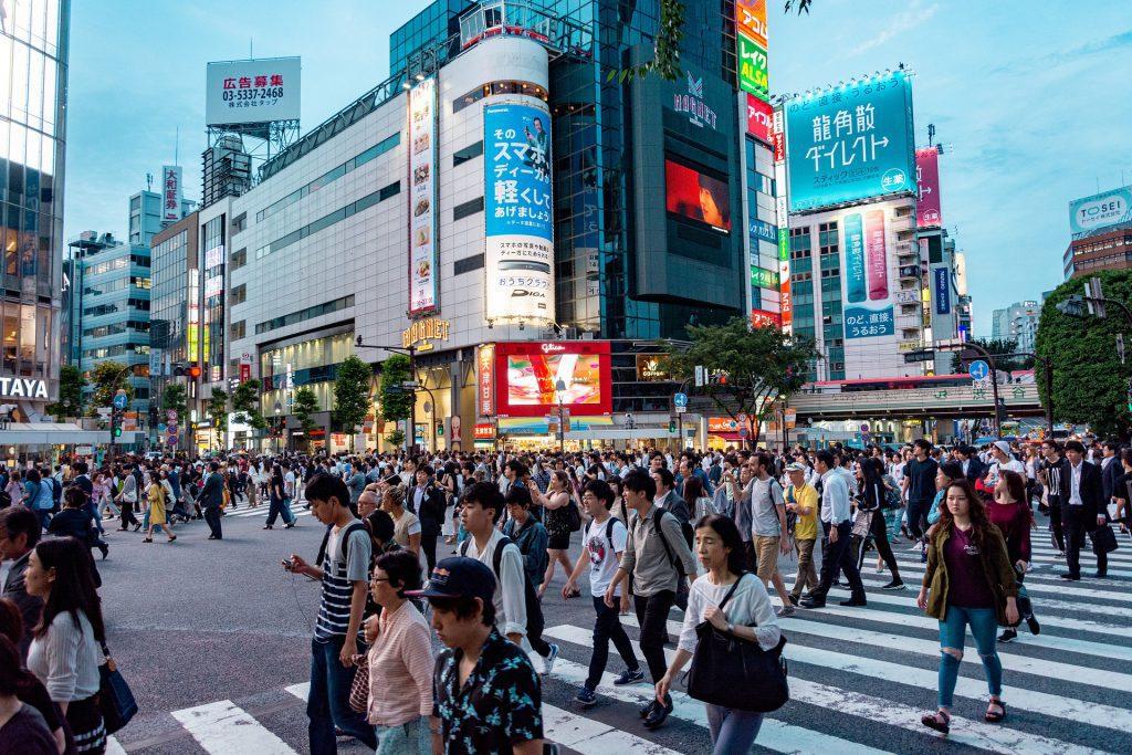 Maiores cidades do mundo - Japão